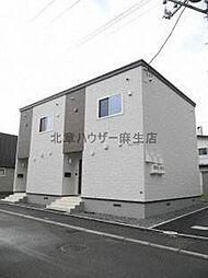[テラスハウス] 北海道札幌市北区屯田五条3丁目 の賃貸【/】の外観