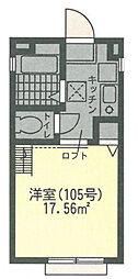 神奈川県横須賀市追浜南町2丁目の賃貸アパートの間取り