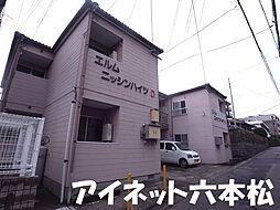 梅林駅 1.3万円