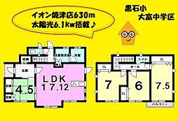 東海道本線 焼津駅 バス11分 天野医院前下車 徒歩4分