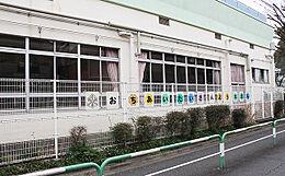 幼稚園落合第三幼稚園まで880m