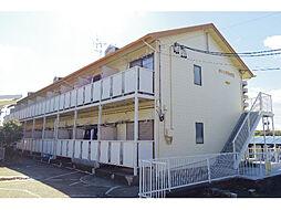 オレンジハウス[1階]の外観
