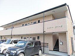 三重県鈴鹿市矢橋3丁目の賃貸アパートの外観