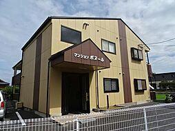 ボヌール(平田本町)[203号室]の外観