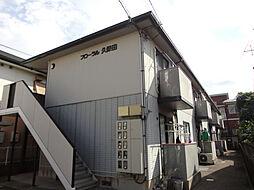 フローラル久保田[2階]の外観