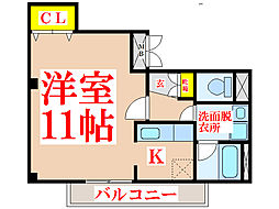 クリア・F[3階]の間取り