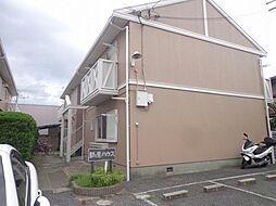 紙屋ハウス1番館[201号室]の外観