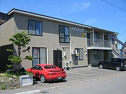 北海道北見市無加川町の賃貸アパートの外観