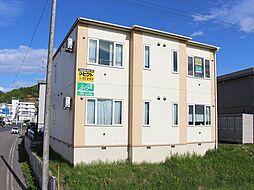 北海道北見市川東の賃貸アパートの外観