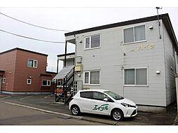 北海道北見市栄町4丁目の賃貸アパートの外観