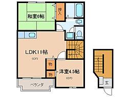 誠伸サンハイツ2[2階]の間取り