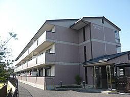 アビタシオン・コンフォール[1階]の外観
