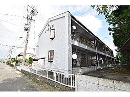 コーポ倉知[1階]の外観