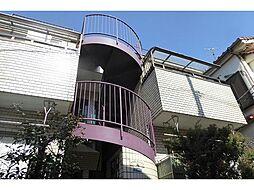 マスカットハイツ[2階]の外観