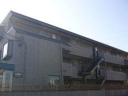 メゾンパークサイド[2階]の外観