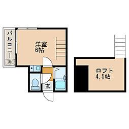バス ****駅 バス 片渕丸尾下車 徒歩3分