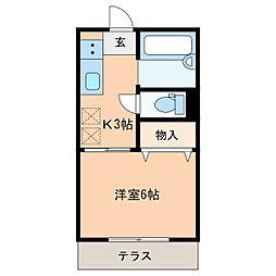袋井駅 1.3万円