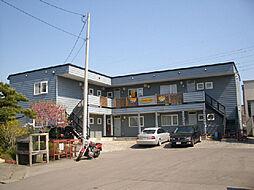 北海道北斗市押上2丁目の賃貸アパートの外観