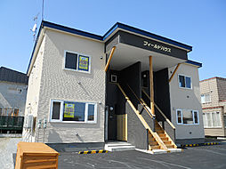 北海道北斗市昭和2丁目の賃貸アパートの外観