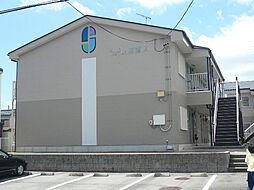 Surplus 阿漕 A・B棟[1階]の外観