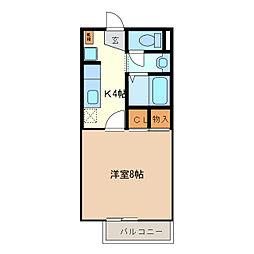【敷金礼金0円!】NEU HAUS