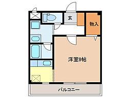 グランコート[2階]の間取り