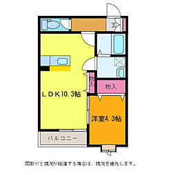 T&K小新南[A202号室]の間取り