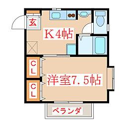 坂之上駅 3.8万円