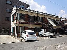 梅名荘[1階]の外観