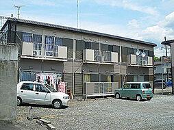 サンハイツ徳倉[2階]の外観