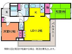 ロイヤルマンション[5階]の間取り