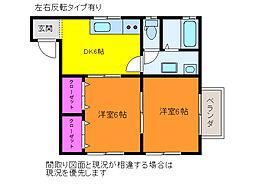 シモッティI[2階]の間取り