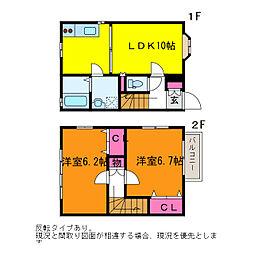 コンフォートI・II[1階]の間取り