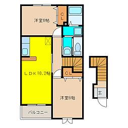 アメノカーサ[2階]の間取り