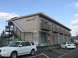 横山ハイツ[2D号室]の外観