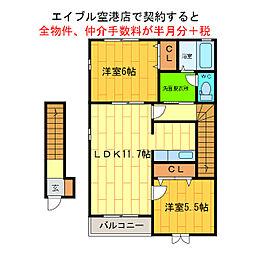 徳島県徳島市川内町宮島本浦の賃貸アパートの間取り
