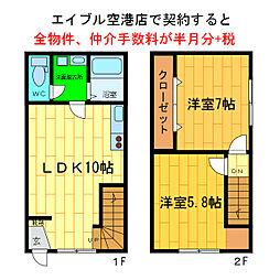 レインボータウン中新田
