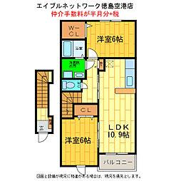 徳島県徳島市応神町東貞方字八幡前の賃貸アパートの間取り