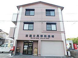 吉満住宅[3階]の外観