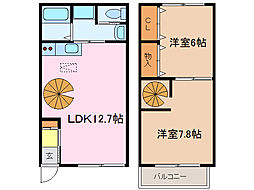 [テラスハウス] 愛知県名古屋市緑区高根台 の賃貸【愛知県 / 名古屋市緑区】の間取り