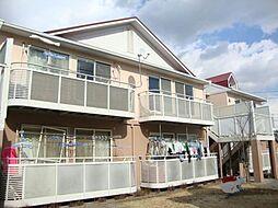 タウンサンロイヤル A棟[2階]の外観