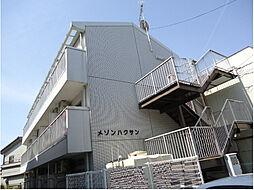 メゾンハクサン[2階]の外観