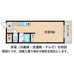 マンション・オーク[2階]の間取り