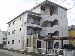 福原マンション[3階]の外観