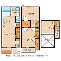 [テラスハウス] 滋賀県東近江市札の辻1丁目 の賃貸【/】の間取り