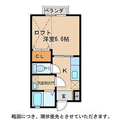 コーポ妙法寺[1階]の間取り