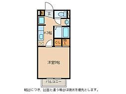 サンフレッシュ[1階]の間取り