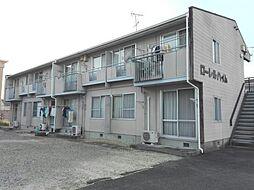 ローレルハイム[2階]の外観