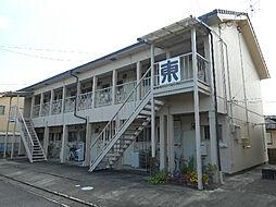東荘[2階]の外観
