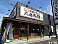 丸亀製麺袖ヶ浦...